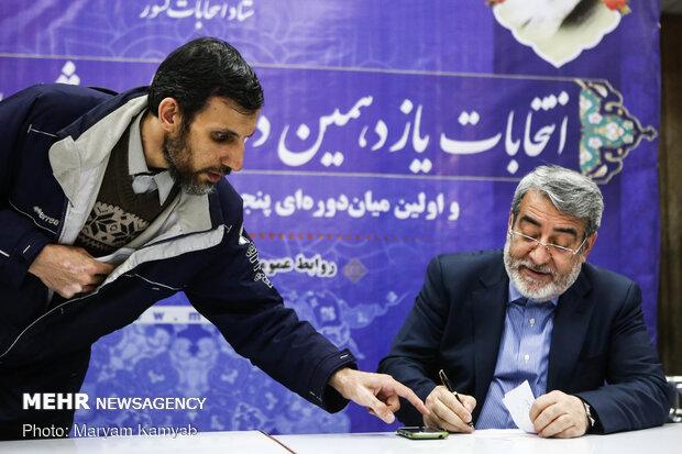 رای دادن عبدالرضا رحمانی فضلی در ستاد انتخابات وزارت کشور