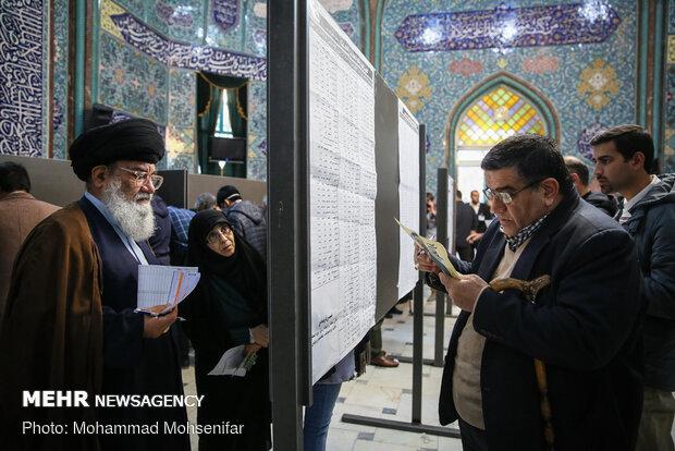 آخرین ساعات جشن ملی انتخابات ۹۸ در تهران