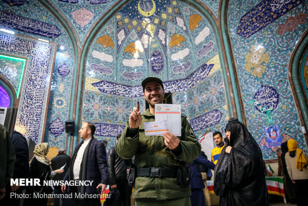 More than 59mn Iranians eligible to cast vote in election