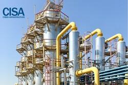 حمله باج افزاری به شبکه گاز طبیعی آمریکا