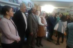 نمایشگاه کتاب کودک و نوجوان ارمنستان آغاز به کار کرد