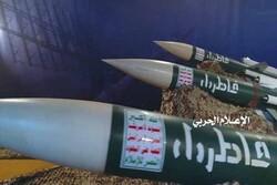 یمن کے ایئر ڈیفنس سسٹم نے سعودی عرب اور امارات کے طیاروں کو بھاگنے پر مجبور کردیا