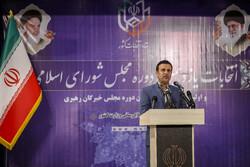 تہران میں میں اکثریت آراء حاصل کرنے والے امیدواروں کے ناموں کا اعلان کردیا