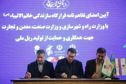 Transport and Urban Development Minister Mohammad Eslami (L), Industry, Mining and Trade Minister Reza Rahmani (middle), and Khatam-al Anbiya Chief Saeed Mohammad (R) signing a memorandum of understanding at Tehran Mosalla on Saturday.