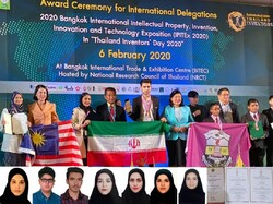 Iranian students grab colorful medals at IPITEx 2020