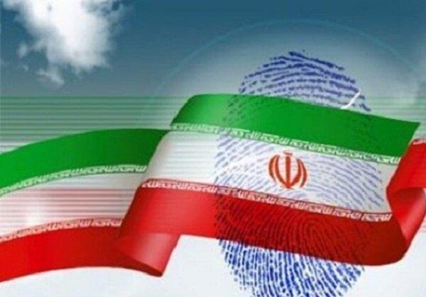 نماینده مجلس شورای اسلامی در حوزه ساوجبلاغ مشخص شد