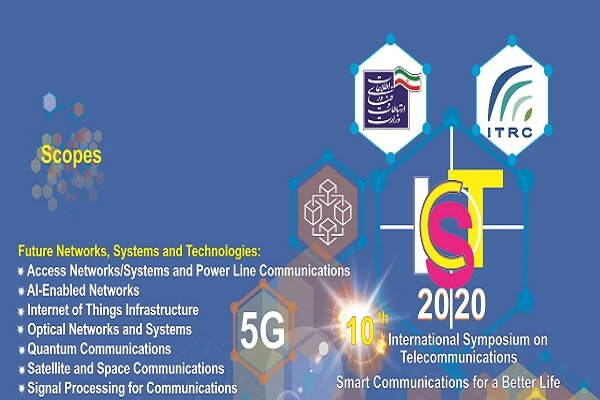 10th intl. telecom symposium to be held in Sept.