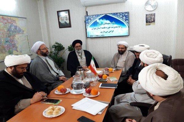 همایش منشور روحانیت به زودی در استان تهران برگزار می شود