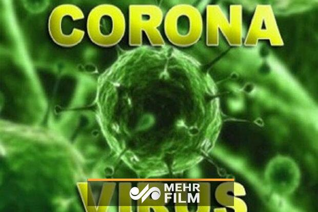 چگونگی انتقال ویروس کرونا