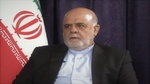 Iraq cancels visa requirements for Iranian travelers