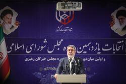 وزیر داخلہ رحمانی فضلی کا پریس کانفرنس سے خطاب