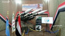 إزاحة الستار عن منظومات دفاع جوي يمنية جديدة /صور