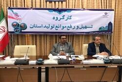تمدید غیر اصولی وامهای رونق تولید ظلم در حق استان همدان است
