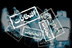 صحت انتخابات در حوزه انتخابیه همدان و فامنین تأیید شد