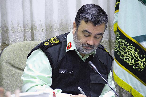 پیام فرمانده ناجا در پی ترور دانشمند هستهای
