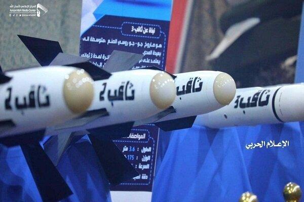اليمن ..ازاحة الستار عن أربع منظومات جديدة للدفاع الجوي