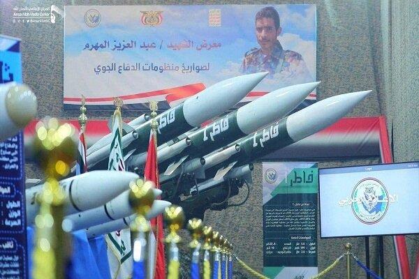 بالفيديو..منظومات دفاع جوي يمنية جديدة