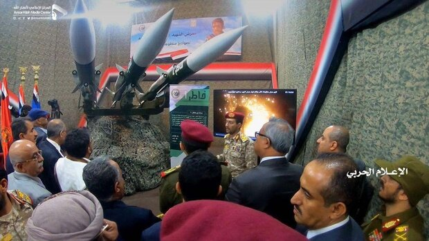 منظومات دفاع جوي يمنية جديدة