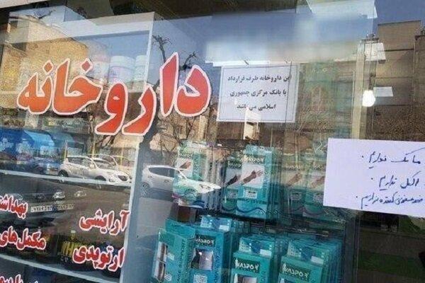 پیامد توزیع واکسن آنفلوانزا با کارت ملی/ ایجاد بازار سیاه