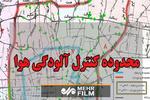 طرحی نو در طرح ترافیک تهران!