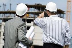 تعرفه جدید دستمزد مهندسان ناظر به زودی اعمال می شود