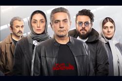 قسمتهای تازه «همگناه» و «شام ایرانی» پروانه نمایش گرفتند