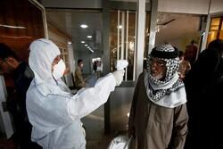 Irak'ta koronavirüs nedeniyle ilk ölüm