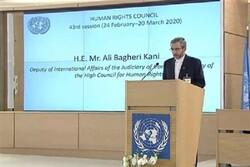 هشدار دبیر ستاد حقوق بشر درباره خطرات توسعه رژیم تحریم
