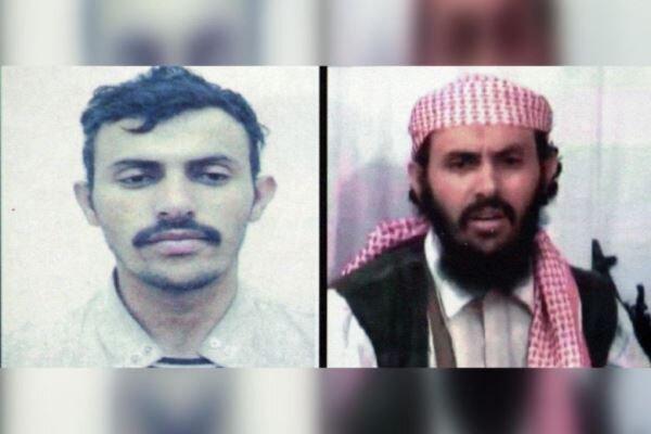 القاعده هلاکت سرکرده این گروهک در شبه جزیره عربستان را تأیید کرد