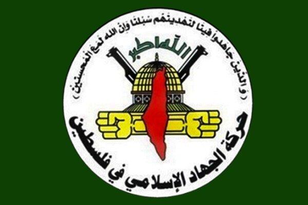 حركة الجهاد الاسلامي تؤكد موقفها بتحرير فلسطين كاملة