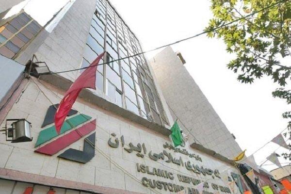 Bileh Savar Customs opened: director general