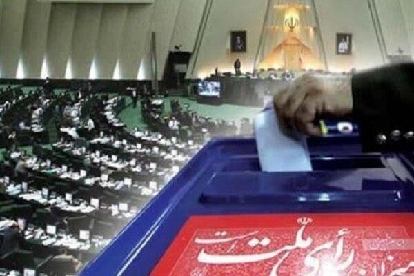 مجلس یازدهم زمینههای «جهش تولید» را فراهم میکند