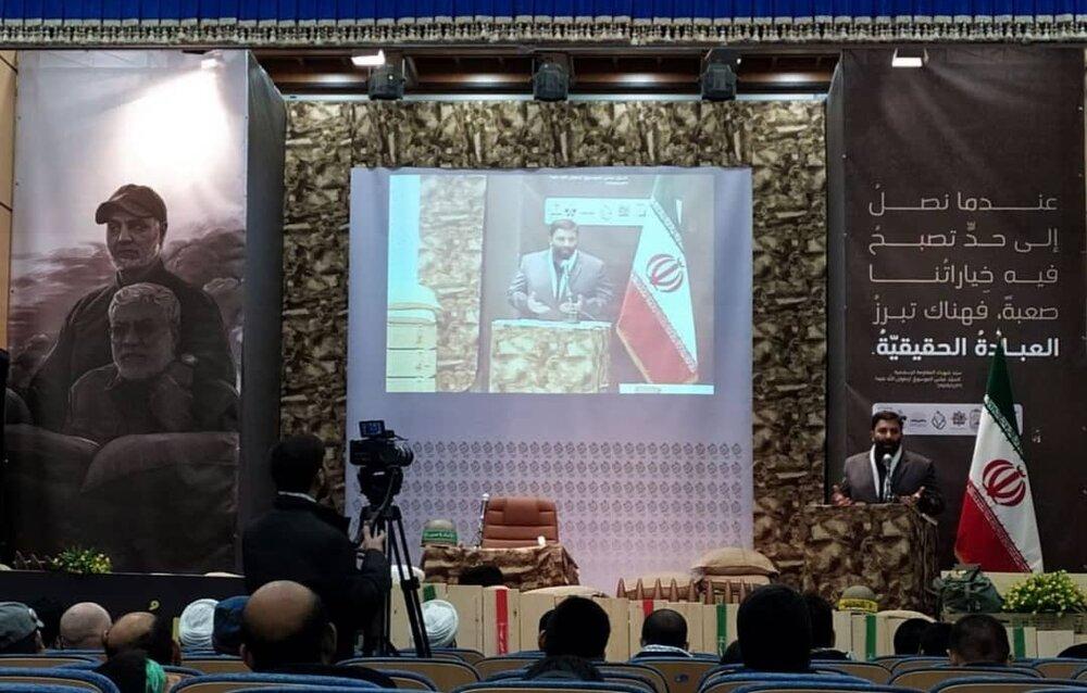 Foreign students in Qom mark anniversary of Islamic Revolution