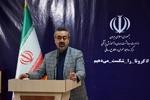 آمار کرونا در ایران به ۹۵ نفر رسید