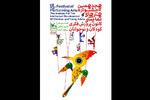 معرفی راه یافتگان به مرحله نهایی جشنواره هنرهای نمایشی کانون