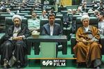 روزهای پایانی مجلس هفتم شورای اسلامی