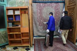 ضدعفونی نمازخانه و وضوخانه مجتمعهای خدماتی رفاهی در استان همدان