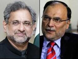پاکستانی ہائی کورٹ کا احسن اقبال اورشاہد خاقان عباسی کو ضمانت پررہا کرنے کا حکم