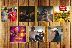 هفت نکته از هفت فیلم نوروز۹۹/ پایان کابوس کرونا در سینما خوش است؟