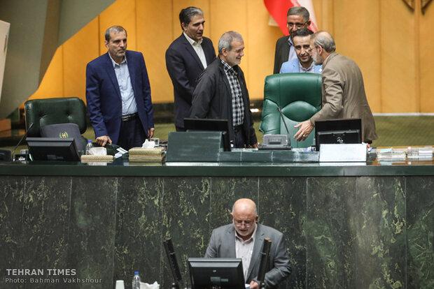 Parliament open session