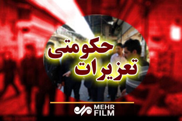 کشف سه میلیون ماسک احتکار شده در تهران