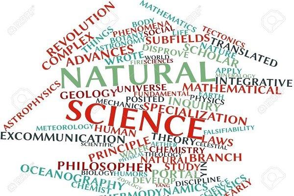 کنفرانس بینالمللی علوم طبیعی در اسلام برگزار میشود