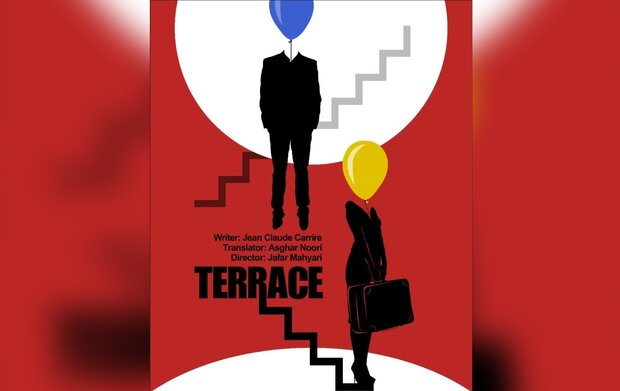 "A poster for Zendegi Theater Company's new production ""The Terrace""."