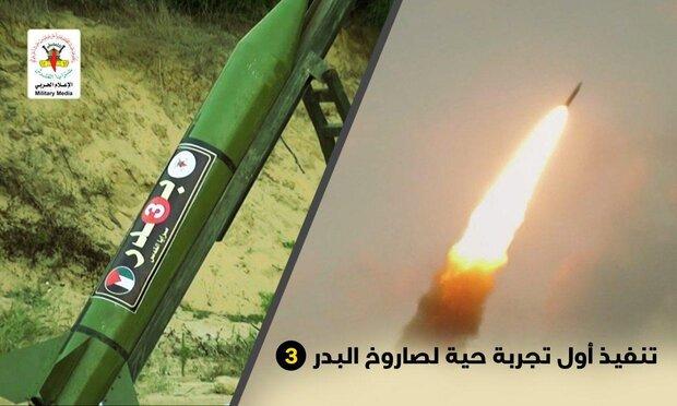 صاروخ بدر3