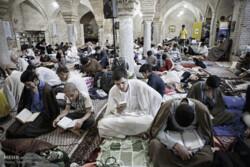 مراسم اعتکاف رجبیه در آستان مقدس حضرت عبدالعظیم(ع) لغو شد