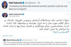 خشنودی لابی های صهیونیستی از ظهور کرونا در ایران/ پیشنهاد ارائه کمک به تهران