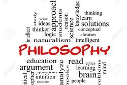 چهارمین کنگره بینالمللی انجمن فلسفی پرتغال برگزار میشود