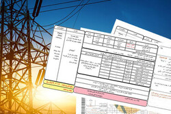 چه روشهایی برای استعلام و پرداخت قبض برق وجود دارد؟