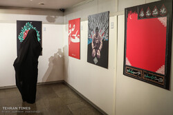 Exhibition of Ashura artworks in Tehran