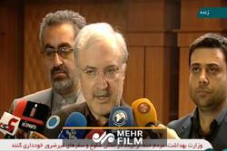 ایران کے وزير صحت کا طبی عملہ بھرتی کرنے کا حکم
